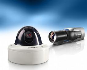 Apsaugos vaizdo kameros