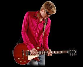 Gitaros mokytojas