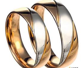 Vestuviniai žiedai Jums