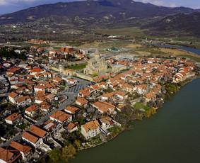 Organizuojame keliones ir turus po Gruziją