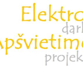 Elektrikas Kaune ir Kauno rajone