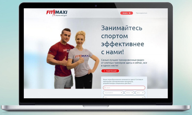 www.fitmaxi.ru | Užduotis - sukurti patogų ir patrauklų dizainą tinklapiui, švarų, lengvą stilių, vidinę sistemą prisijungus, logotipą. Įgyvendimui naudoti šviesūs lengvi atspalviai, šiuolaikiškas tinklapio struktūros išdėstymas. Projektas įgyvendintas per 5 sav., 2015 m. | www.fitmaxi.ru