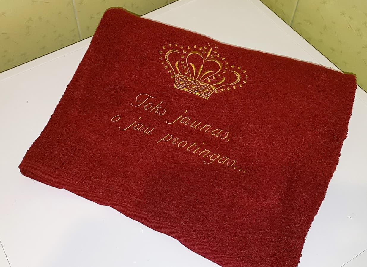 Pagal jūsų pageidavimus išsiuvinėsime rankšluostį.