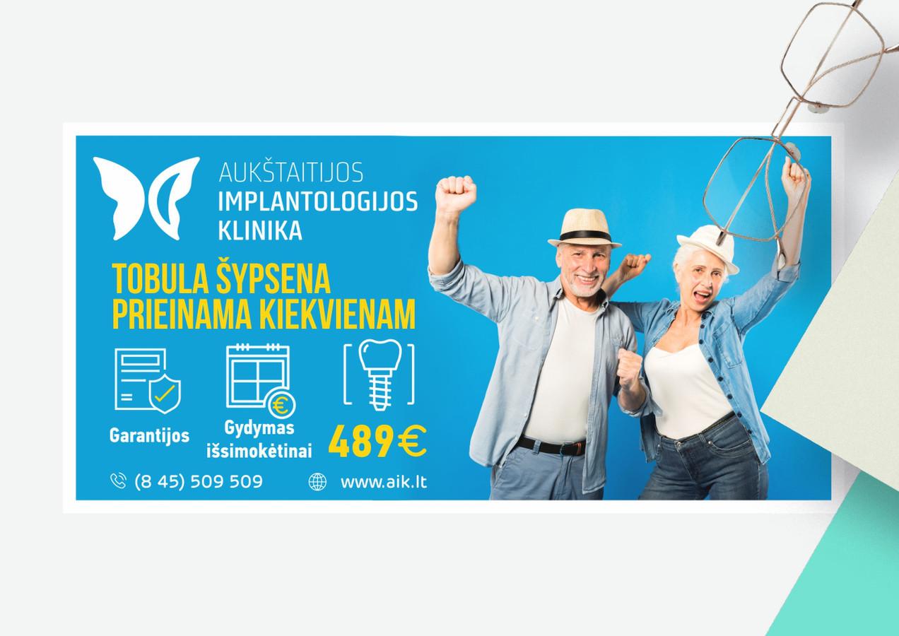 AIK, Aukštaitijos Implantologijos Klinika spaudos maketų sukūrimas