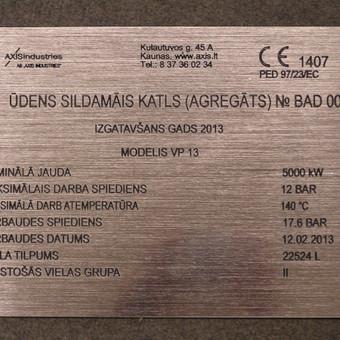 Graviravimas, markiravimas, pjovimas laz / Eugenijus / Darbų pavyzdys ID 6258