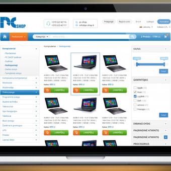 PC-shop internetinės parduotuvės dizainas