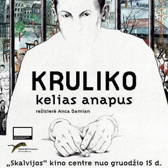"""Filmo """"Kruliko kelias anapus"""" miesto reklamos ClearChannel plakatas. ~4 m aukščio. Užsakovas: Tarptautinis Kauno Kino festivalis"""