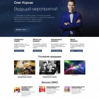 SVETAINIŲ KŪRIMAS www.overslas.lt Didiname jūsų verslo vertę / Roman Ustinovič / Darbų pavyzdys ID 56329