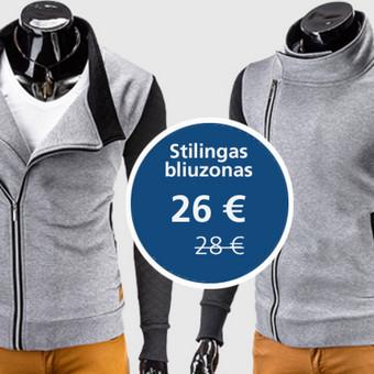 "Vyriškas bliuzonas ""Ranger""  www.rubaiplius.lt/drabuziai/vyriskas-bliuzonas-ranger"