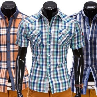 Šiais metais ypač madingi languoti marškiniai ilgomis ir trumpomis rankovėmis.  www.rubaiplius.lt/vyriski-marskiniai