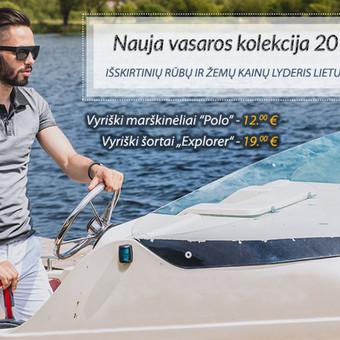 Nauja vasaros kolekcija 2015  www.rubaiplius.lt/naujienos