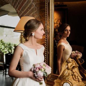 Vestuvių fotografavimas visoje Lietuvoje / riphotography / Darbų pavyzdys ID 443257