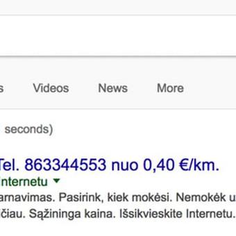 Google reklama / Google Reklama / Darbų pavyzdys ID 454741
