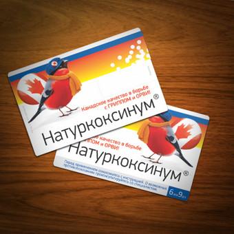 Laisvai samdomas grafikos dizaineris / Ainaras Kazlauskas / Darbų pavyzdys ID 67730