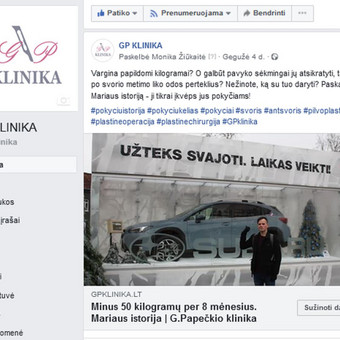 Straipsnių, tekstų svetainėms, reklamai rašymas / Monika Žiūkaitė / Darbų pavyzdys ID 482061