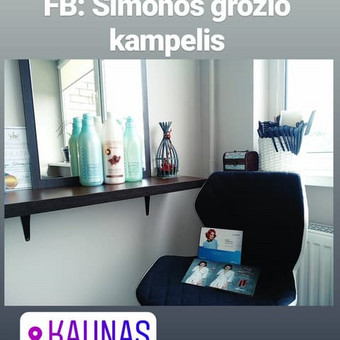 Plaukų tiesinimas ir atstatymas keratinu, plaukų poliravimas / Simona Štreimikienė / Darbų pavyzdys ID 504501