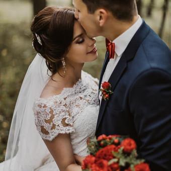 Vestuvių fotografija | / Dovilė Bajoriūnienė / Darbų pavyzdys ID 504519