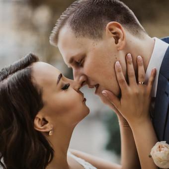 Vestuvių fotografija | / Dovilė Bajoriūnienė / Darbų pavyzdys ID 504551