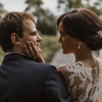 Vestuvių fotografija | / Dovilė Bajoriūnienė / Darbų pavyzdys ID 504599