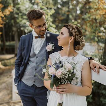 Vestuvių fotografija | / Dovilė Bajoriūnienė / Darbų pavyzdys ID 504643