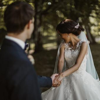 Vestuvių fotografija | / Dovilė Bajoriūnienė / Darbų pavyzdys ID 504655