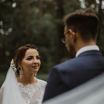 Vestuvių fotografija | / Dovilė Bajoriūnienė / Darbų pavyzdys ID 504663