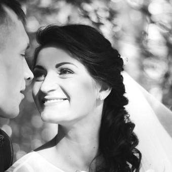 Vestuvių|krikštynų|asmeninė|poros|šeimos fotosesija / Dovilė Balčiūnaitė / Darbų pavyzdys ID 506793