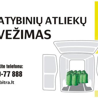 """Krovinių gabenimas perkraustymas Vilniuje, visoje Lietuvoje / UAB""""Abitra"""" / Darbų pavyzdys ID 511609"""