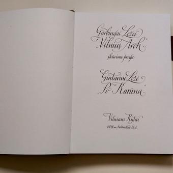 Kaligrafijos meistras / Rolandas Bilinskas / Darbų pavyzdys ID 513547