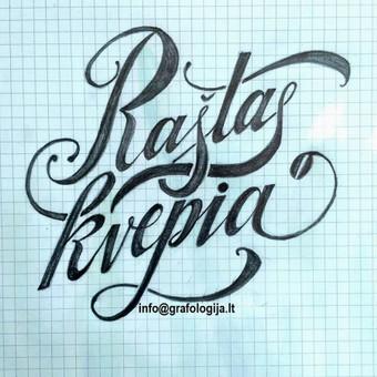 Kaligrafijos meistras / Rolandas Bilinskas / Darbų pavyzdys ID 513549