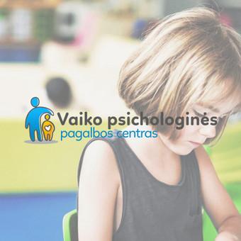 Profesionalių logotipų kūrimas ir maketavimo paslaugos / Gabrielė Momkutė / Darbų pavyzdys ID 545143