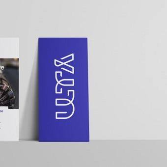 Logotipo ir prekės ženklo kūrimas. / Kostas Vasarevičius / Darbų pavyzdys ID 553447