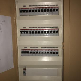 Elektrikas Arvydas / Arvydas / Darbų pavyzdys ID 525129