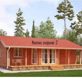 Viskas iš medžio / Antanas / Darbų pavyzdys ID 599391