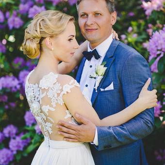 Nuoširdi ir jauki vestuvių fotografija. / Daina / Darbų pavyzdys ID 599919
