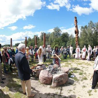 Renginių ir lietuviškų apeigų vedėja, atlikėja Skalsa Daiva / UAB Kruenta / Darbų pavyzdys ID 604499