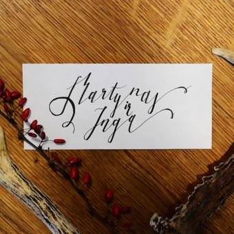 Šiuolaikinė kaligrafija, vardo kortelė