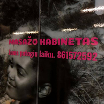 Kvalifikuota masažuotoja Kaune / Jūratė Mackevičienė / Darbų pavyzdys ID 622245