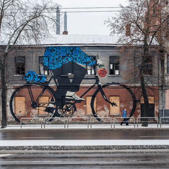 Grafika ir piešiniai ant sienų / Tadas Šimkus / Darbų pavyzdys ID 629959