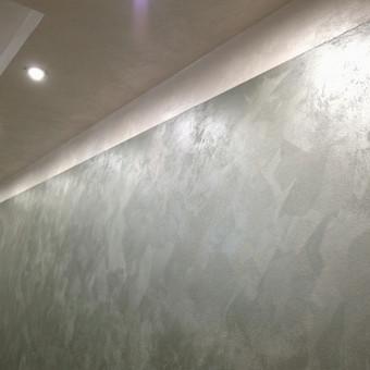 Sienu dekoravimas / Andrej Suchoj / Darbų pavyzdys ID 638849