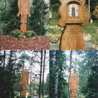 Skulptorius Robertas Strazdas / Robertas Strazdas / Darbų pavyzdys ID 641731