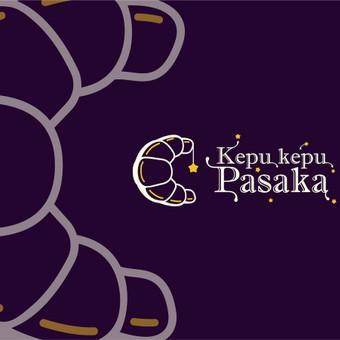 Kepu kepu Pasaką - kepyklėlės logotipas  |   Logotipų kūrimas - www.glogo.eu - logo creation.