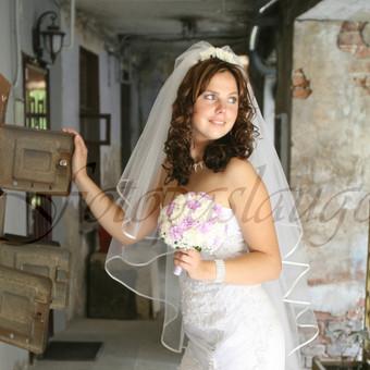 Fotopaslaugos / Alina Jotekaitė / Darbų pavyzdys ID 649241