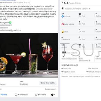Mūsų darbas - jūsų šuolis į priekį socialiniuose tinkluose. / Advertsup / Darbų pavyzdys ID 649439