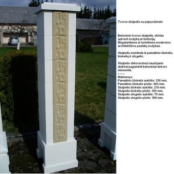 Stogdengiai, Fasadininkai, skardininkai. / UAB Stogdesta / Darbų pavyzdys ID 676189