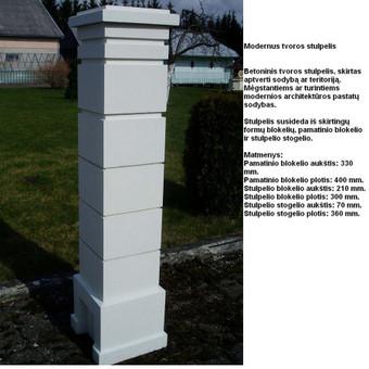 Stogdengiai, Fasadininkai, skardininkai. / UAB Stogdesta / Darbų pavyzdys ID 676191