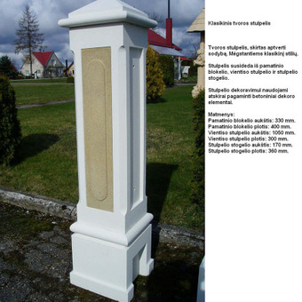 Stogdengiai, Fasadininkai, skardininkai. / UAB Stogdesta / Darbų pavyzdys ID 676195