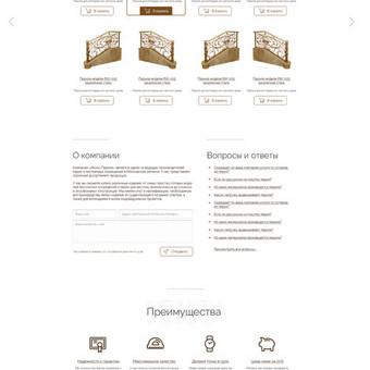 Feeria - interneto svetainių kūrimas ir programavimas / Feeria / Darbų pavyzdys ID 677311