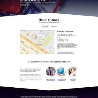 www.stocksecondoptom.ru