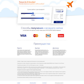 www.jetpay.ru